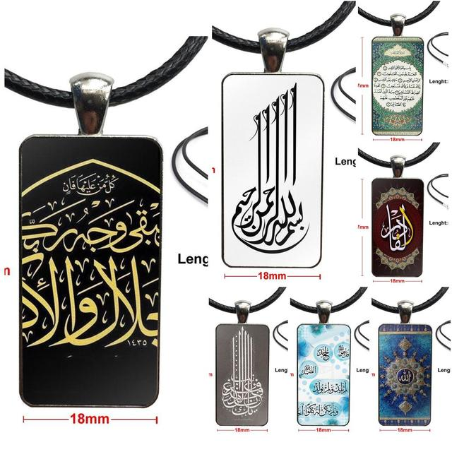 Muslim Surah Ikhlas Islamic For Men Women Vintage Jewelry Steel Color Glass Cabochon Choker Pendant Long Rectangle Necklace