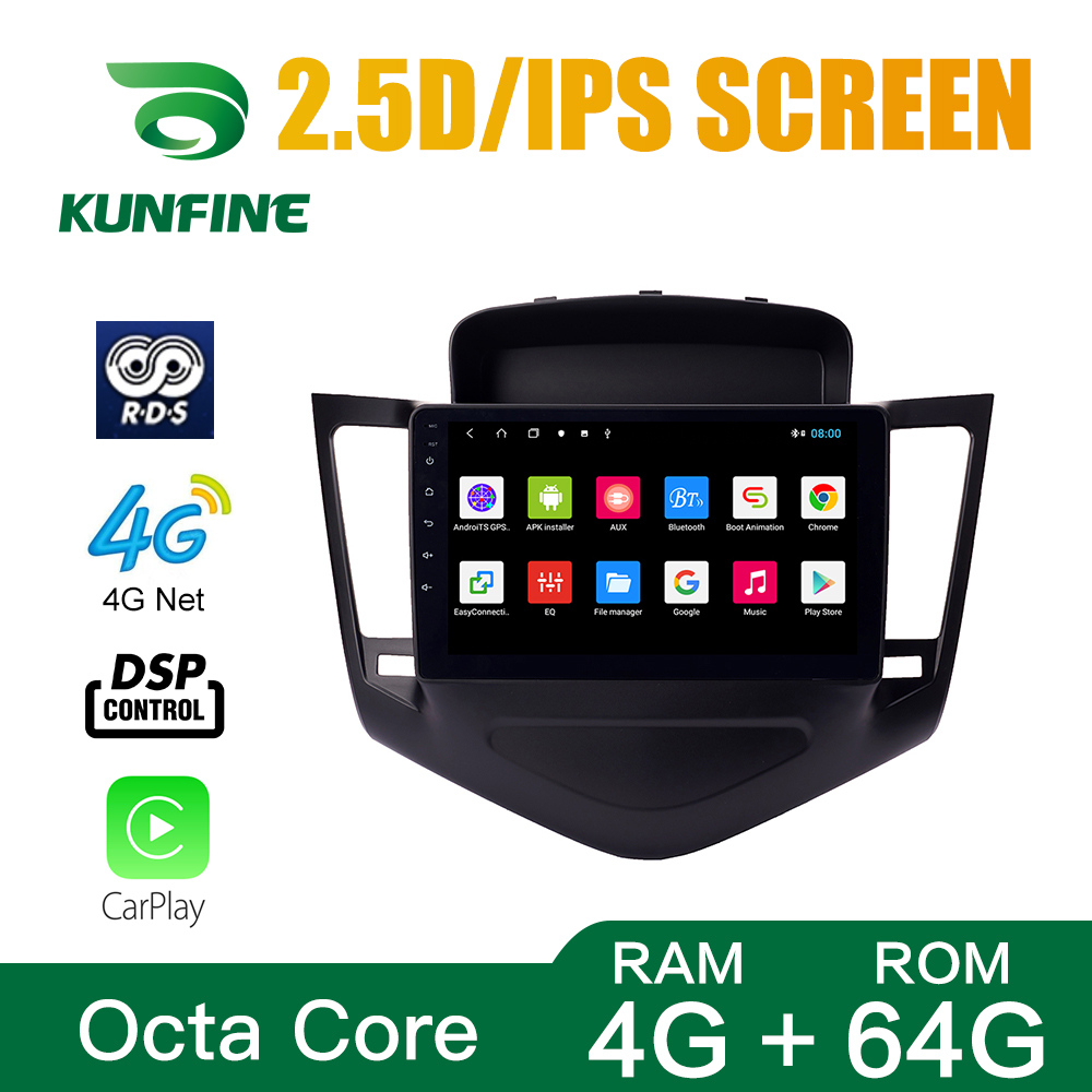 Octa Core 1024*600 Android 10.0 Car DVD GPS Navigation Player Deckless Car Stereo for <font><b>Chevrolet</b></font> <font><b>Cruze</b></font> 2009-2013 Radio Headunit image