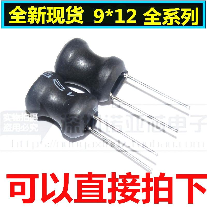 10pcs Unshielded Wirewound DIP Power Inductor 0912 (9*12mm) 100uH 220uH 330uH 470uH 1mH 2.2mH 3.3mH 4.7mH I-shaped Inductance