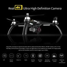 Mjx Bugs 5W B5W Gps Borstelloze 5G Wifi Fpv Rc Quadcopte Met Camera 4K Hd 20 Minuut vlucht Tijd Rc Drone Vs Hubsan H501S