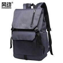 цена на Backpack men's backpack leisure business laptop bag multifunctional large capacity travel bag backpack