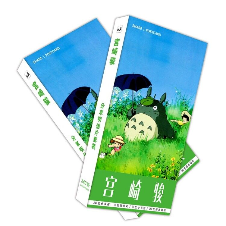 200cs/Set Hayao Miyazaki Cartoon Postcard/Greeting Card/Message Card/Christmas And New Year Gifts