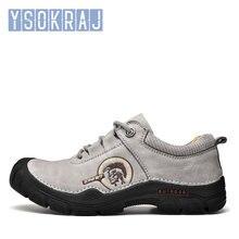 Кроссовки ysocountry мужские прогулочные, серый цвет, Нескользящие, резина, замша, для улицы, для походов