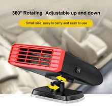 12v/24v 150w автомобиль вентилятор охлаждения Лидер продаж;