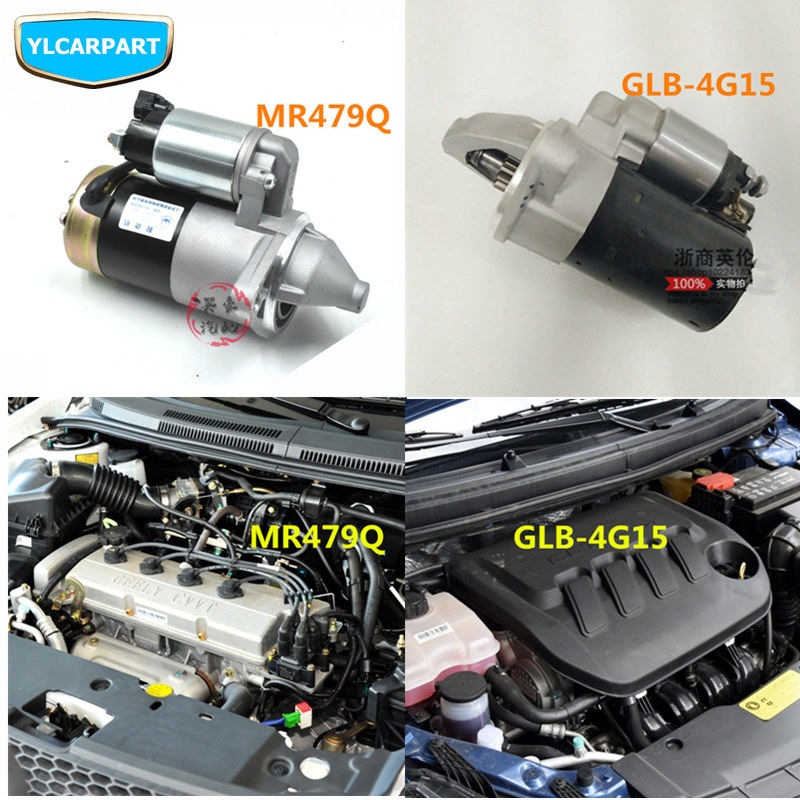 For Geely GC6,SC6,GC5,Geely515,SC5 GC5 HB,Geely515 Hatchback,Car engine starter