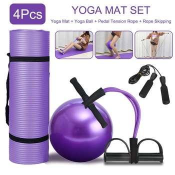 4PC Fitness Yoga Ball Set
