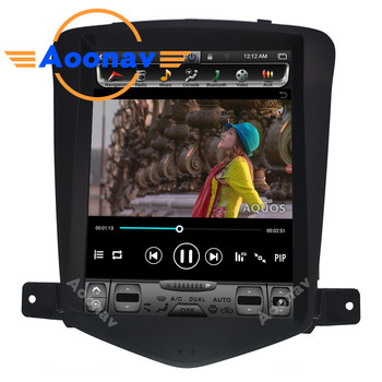 AOONAV Car HD touch screen radio multimedia player For-Chevrolet CRUZE 2009 2din Android car autoradio stereo GPS navigation image
