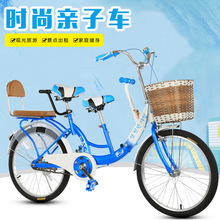 Bicycle 22-inch parent-child car mother and child car double two-seater