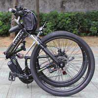 Nuevo Producto batería de litio 26 pulgadas 1000W 48V 13AH Bicicleta Eléctrica 21 velocidades bicicleta de montaña precio barato bicicleta eléctrica plegable en venta
