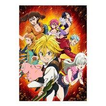 2020 Anime The Seven Deadly Sins Nanatsu no Taizai Meliodas x Elizabeth Anime manga wall Poster art Home Decoration