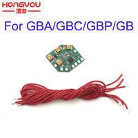 Módulo de mejora de amplificador de Audio de sonido Compatible con eliminación EMI para Nintendo DMG GB GBA GBC