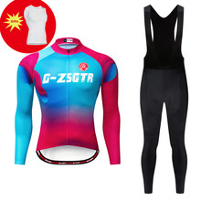 2019 Winter Cycling Sets Thermal Fleece Cycling Jersey invernale Ropa Ciclismo Mtb Long Sleeve Bike Wear Clothing Keep warm Kit santic cycling jersey sets men 2018 autumn winter road bike cycling clothing fleece keep warm bicycle jacket ropa ciclismo