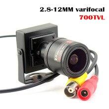 700TVL เลนส์ varifocal มินิกล้อง 2.8 12 มม.เลนส์สำหรับกล้องวงจรปิดรักษาความปลอดภัยแซงรถ