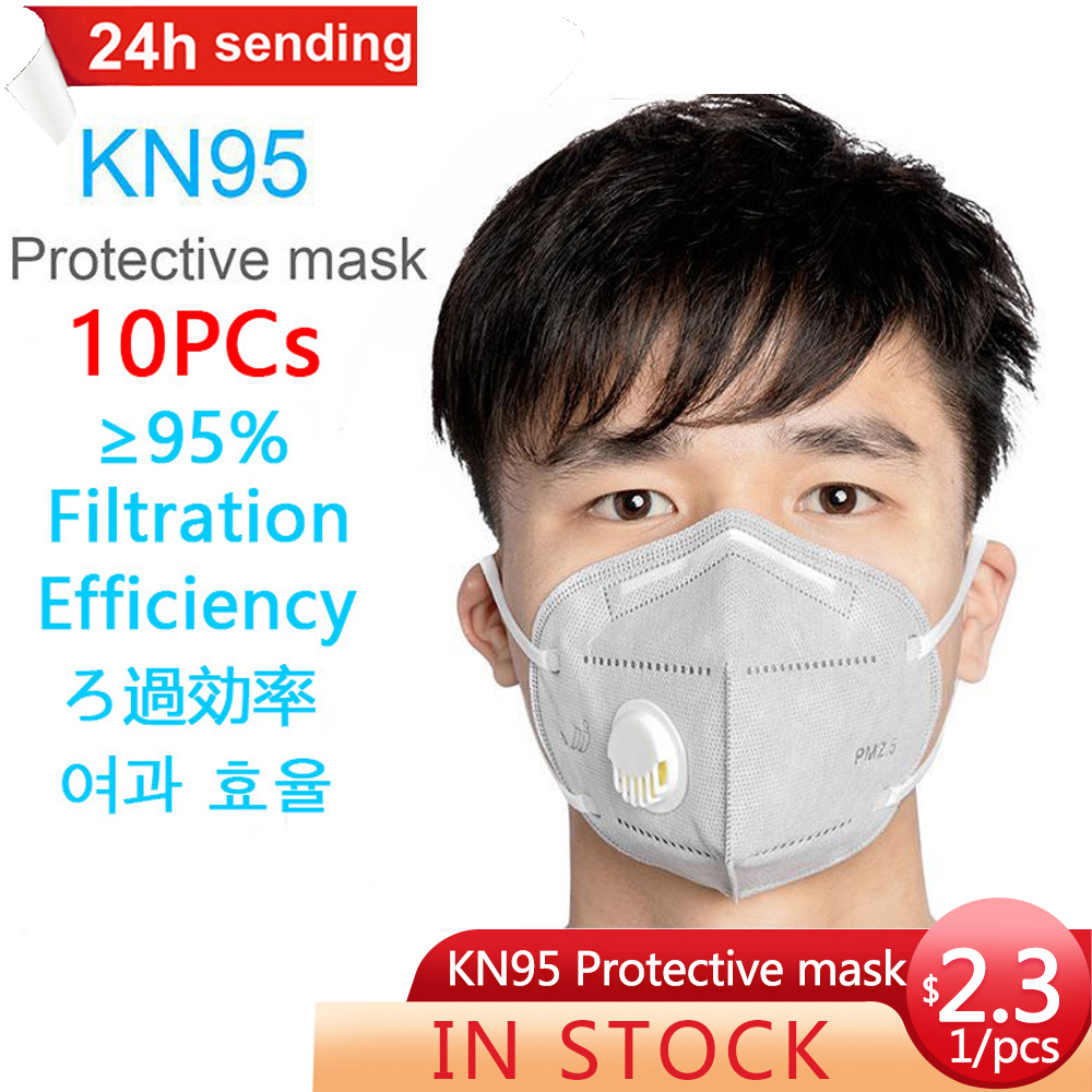 10PCs Fast Delivery  KN95 Folding Valved Dust Mask PM2.5 Anti Dust Formaldehyde Bad Smell Proof Face Mouth Mask Safe Breathable