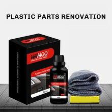 Набор для ремонта и ухода за автомобилем, комплект для ремонта резиновых и пластиковых покрытий салона автомобиля, с защитой от загрязнений