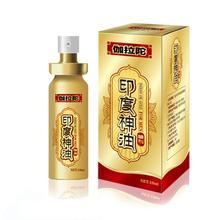 Dew Herbs Delay Spray Men Premature Sex Hard Stamina Adult Unisex Lubricant Sex Toys For Men Sex Shop