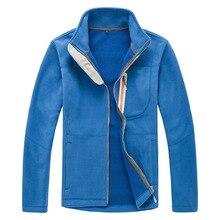 Осенняя и зимняя уличная Толстая флисовая Ветроустойчивая теплая куртка-кардиган из флиса для альпинизма