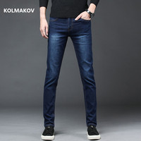 2020 New Arrival Men's Denim Jeans Straight Full Length Pants with High Elasticity Slim Pants Man Fashion Mid-waist Jeans men 1