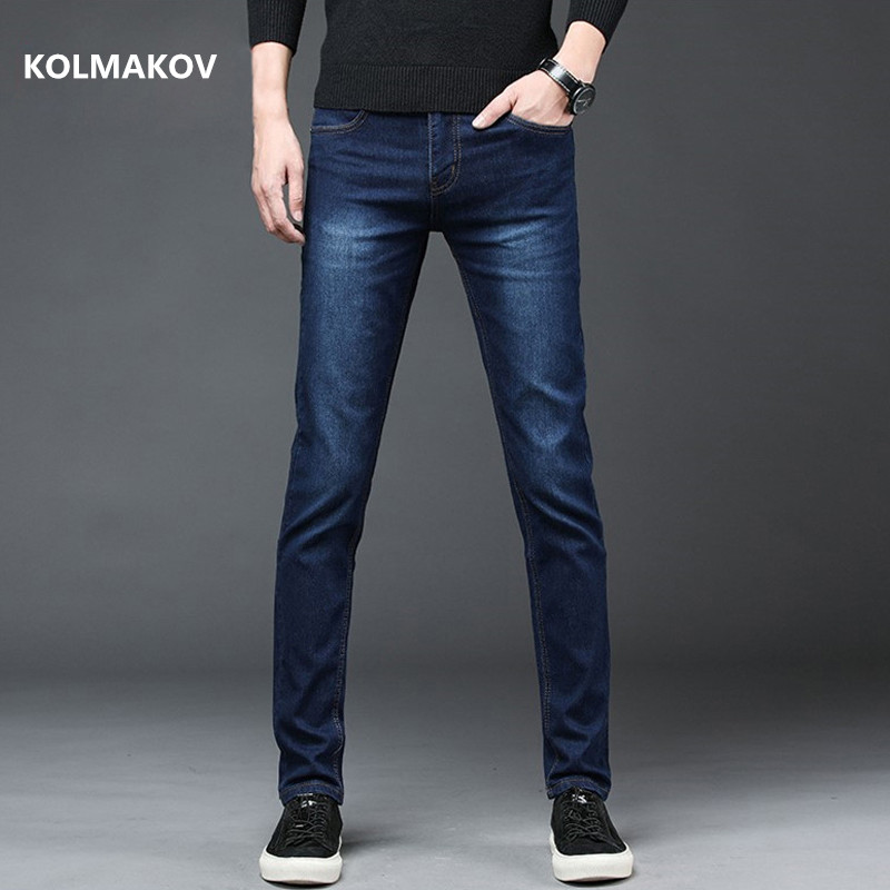 2020 New Arrival Men's Denim Jeans Straight Full Length Pants with High Elasticity Slim Pants Man Fashion Mid-waist Jeans men