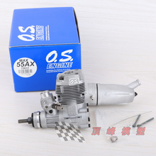 OS Engines motor con silenciador para avión, 55AX ABL .55 (OSMG0557)