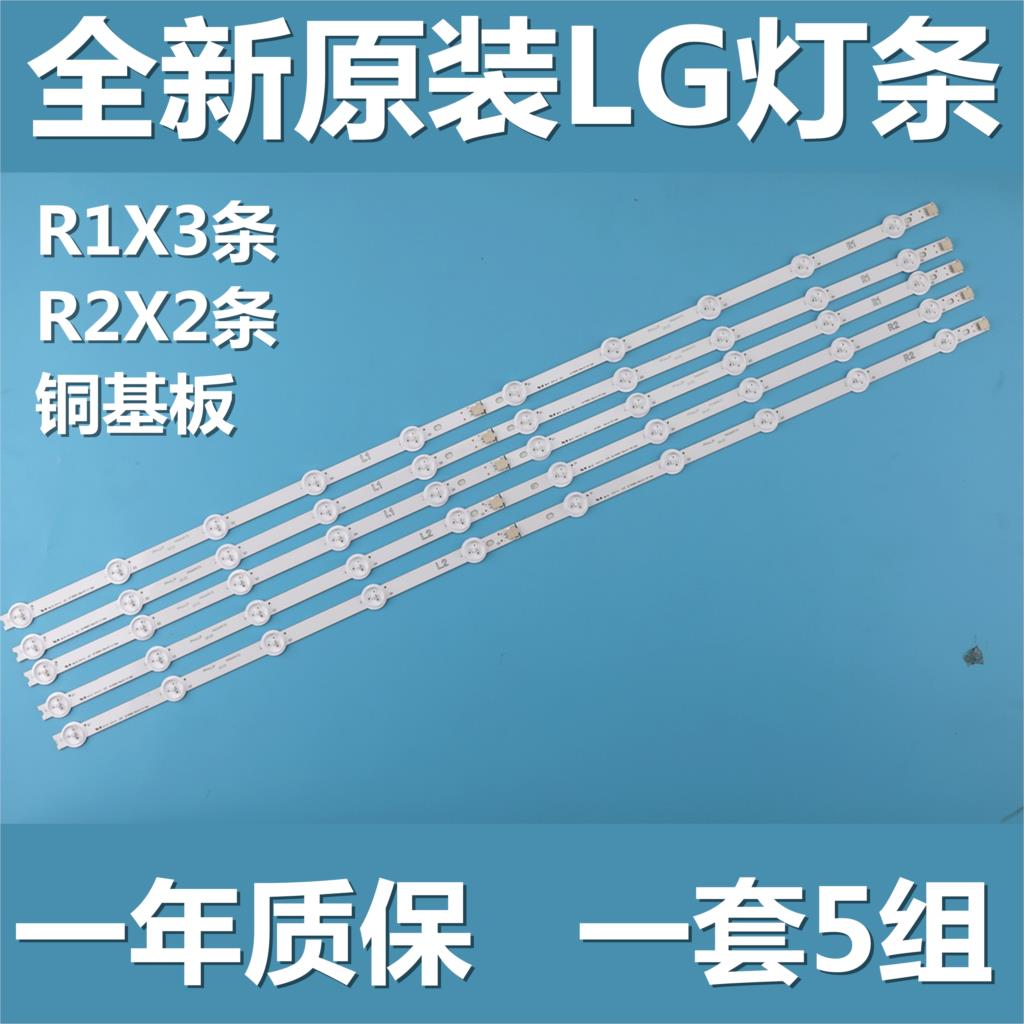 (New Original Kit)10 PCS LED Backlight Strip For LG 42LA620V 6916L-1412A 6916L-1413A 6916L-1414A 6916L-1415A 1385A 1386A 1387A