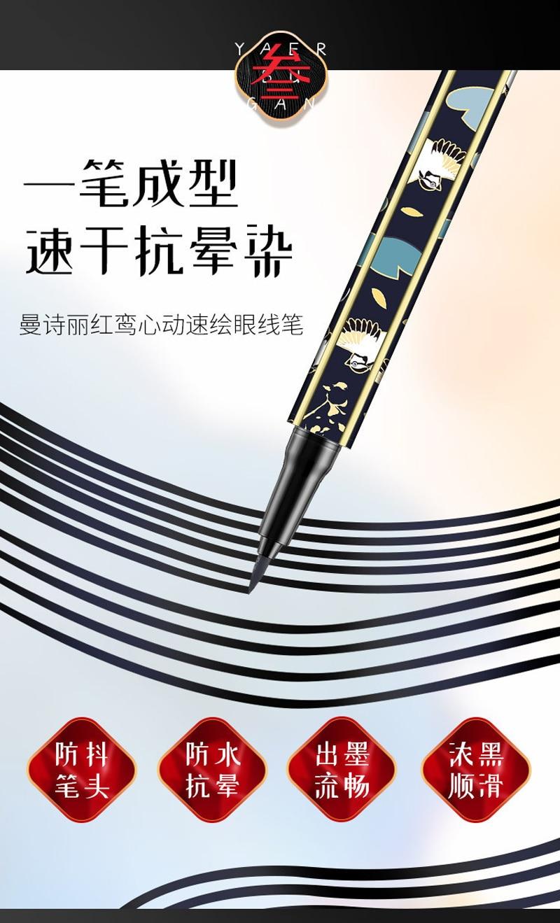 MANSLY Cidade Proibida de Maquiagem Estilo Chinês