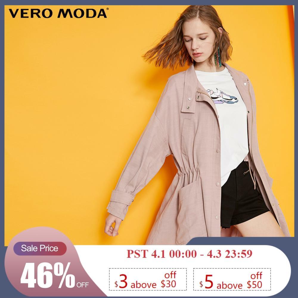 Vero Moda Waist Drawstring Drop-shoulder Sleeves Trench Coat | 319121529