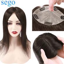SEGO prosto 15x16cm jedwabna baza ludzkich włosów Topper treski dla kobiet 100% naturalna maszyna wykonana peruka włosy Remy peruka