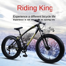 комплект колес remerx 27 5 wsr 538 для fat bike 584x38 обод двойной 32 спицы Road Bike Mountain Bike Fixed Gear Bike Snowmobile 4.0 Widened Large Tire Variable Speed Fat Tire Car Shock Absorption Mountain
