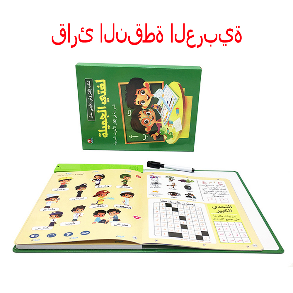 Electronic Phonetic Chart Wall Arabic Language Multifunction Alphabet Speak Learning Machine Book Education Toys For Children