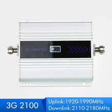 ZQTMAX Repeater 3G WCDMA 2100 Cell Phone Signal Amplifier Band 1 2100mhz   60dB  Booster for home