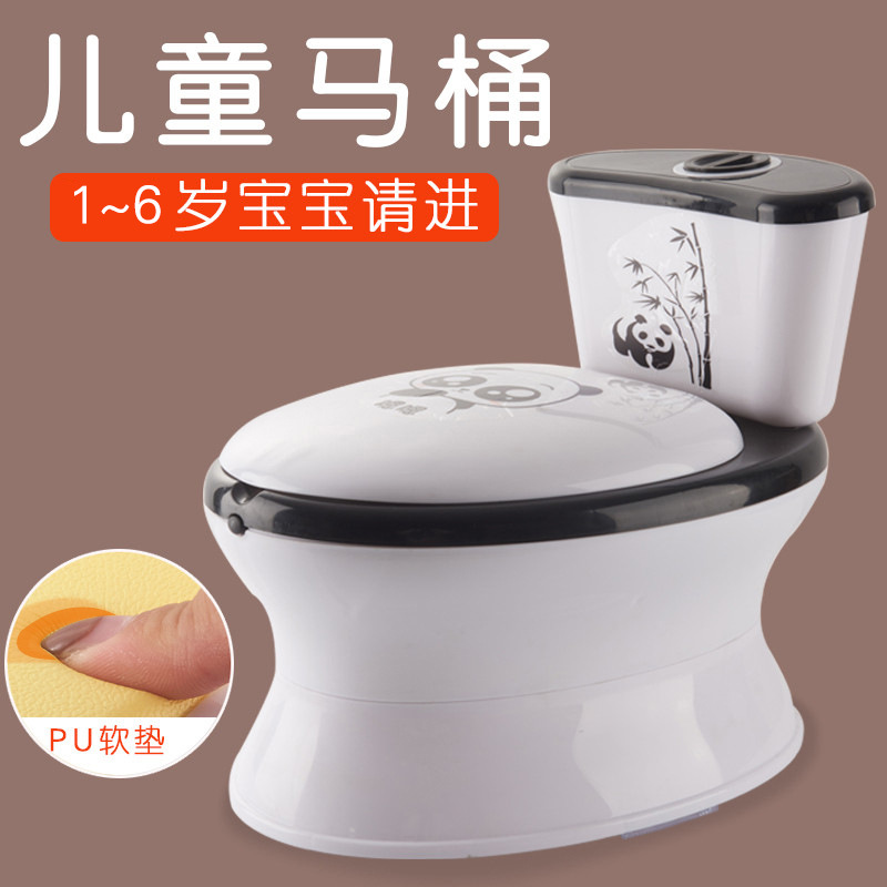 CHILDREN'S Toilet Pedestal Pan Baby Girls Extra-large No. Kids Urinal Bedpan Men's Infant Model Household Toilet Bucket