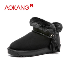 AOKANG Women Winter Snow Boots Warm Fur Comfortable Short Plush Ankle Woman Flat Cow Suede Upper Material Casual