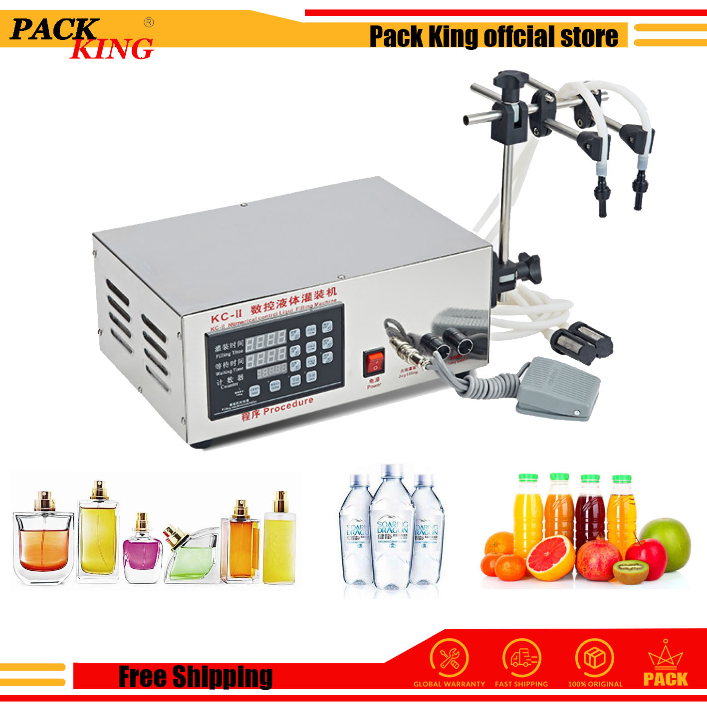 Digital Double Head Liquid Filling Machine Microcomputer Automatic Water Liquid Filler Drinks Milk Juice Liquor Free Shipping