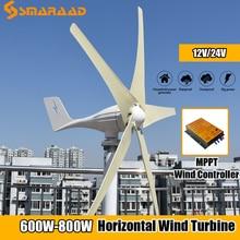 Pl wareho использовать свободную энергию 600 Вт 800 12 В 24