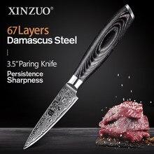 XINZUO-cuchillo de pelar de 3,5 pulgadas, 67 capas, acero alto en carbono, cuchillo de cocina Damascus japonés, afilado, cuchillos de fruta, mango de madera Pakka