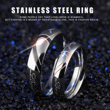 Misheng Brand Fashion Couples Ring Stainless Steel Heart-shaped Puzzle Width 5mm/4mm Engraving Letters Trend Jewelry Gift