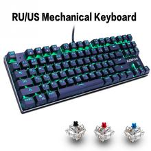 Wired Mechanical Keyboard Mouse Combo USB LED Backlight Ergonomic 104 Keys Full-Size Keyboard For Gaming PC Gamer logitech media combo mk200 full size keyboard and high definition optical mouse