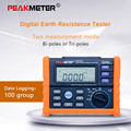 PEAKMETER PM2302 Digital Earth Resistance Tester Digital Display & Analog Bars Display MAX/MIN/AVG/REL Messung funktionen-in Widerstands-Messgerät aus Werkzeug bei
