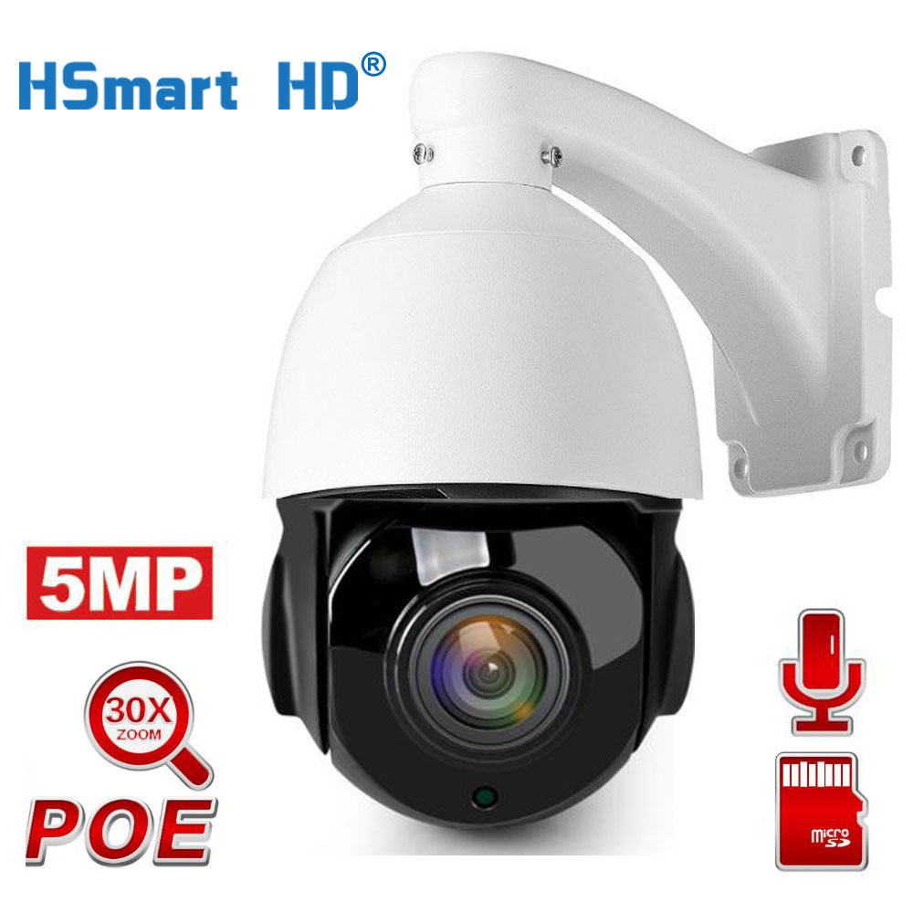 HD 30X Zoom 5MP POE PTZ Mic Audio IP Camera Outdoor Waterproof IR CCTV Security PTZ Cameras Add 128G TF Card Slot