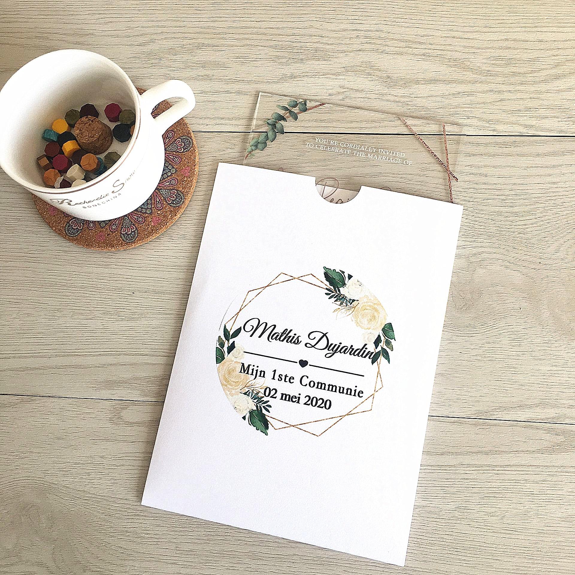 بطاقة دعوة لحفلة شاي بالانجليزي