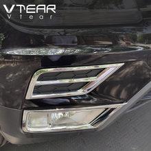 Embellecedor de luz antiniebla para coche, embellecedor de cubierta de Marco ABS cromado Exterior de estilismo, accesorios de protección para Volkswagen Tiguan 2020 2019