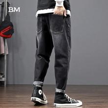 Fashion Men Jeans Harem-Pants Japanese-Style Designer Elastic Streetwear Hip-Hop Loose