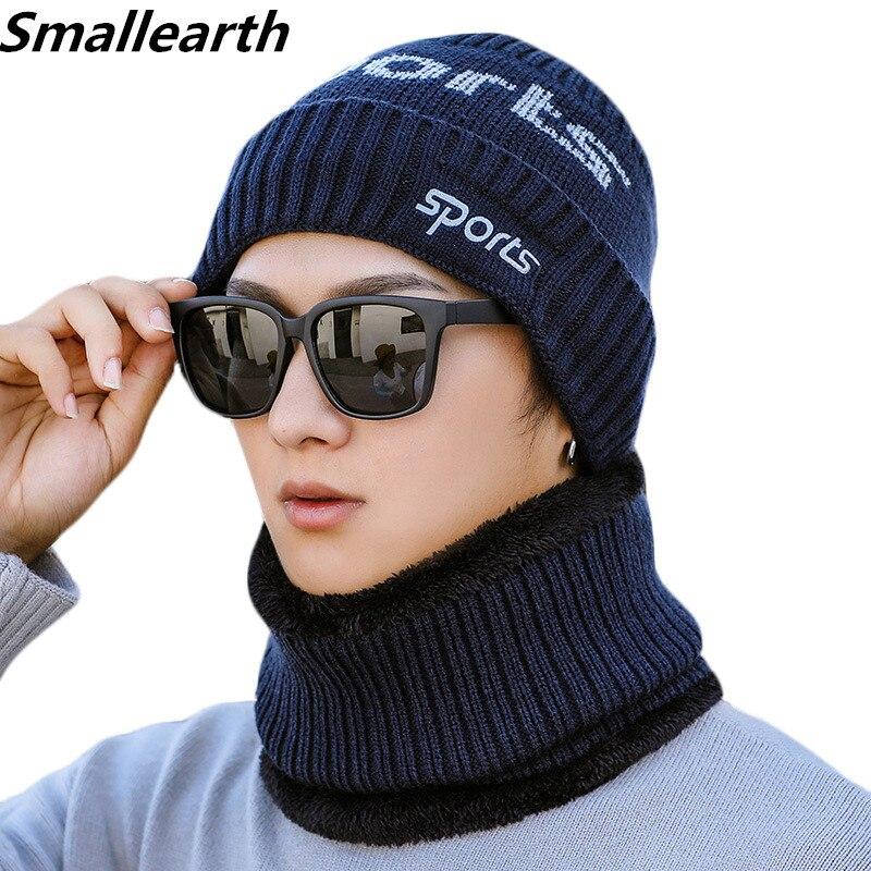 New Winter Men Plush Hat Set Plus Velvet Knit Sports Hats Outdoor Warm Ski Mask Men's Hat Scarf 2 Pieces Plus Velvet Ring Scarf