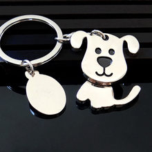 1 piece Creative Funny Nice Moving Lovely Dog Keychain Keyring Key Chain Ring Key Fob Holder(China)