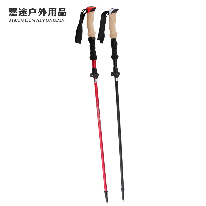 7075 Ultra-Light Folding Alpenstock Outdoor Wear-Resistant Alpenstock Fold Folding Portable Wand Wholesale Outdoor Folding Rod
