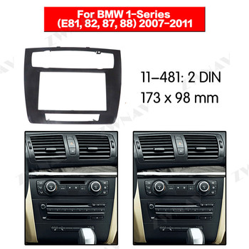 Car multimedia Player frame For BMW 1-Series E81 E82 E87 E88 2007 2008 2009-2011 2 DIN Auto Audio Radio stereo GPS NAVI fascia image