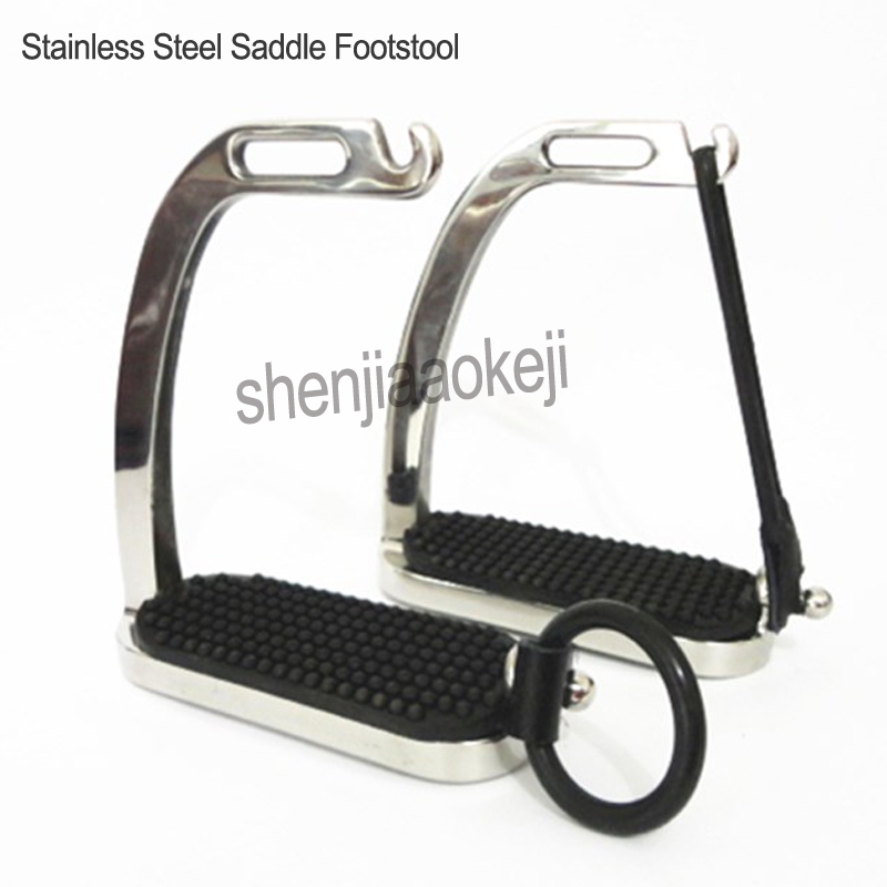 Stainless Steel Saddle Footstool Peacock Stables Horse Stirrup Horse Equipment Stables Equestrian Supplies 1PC
