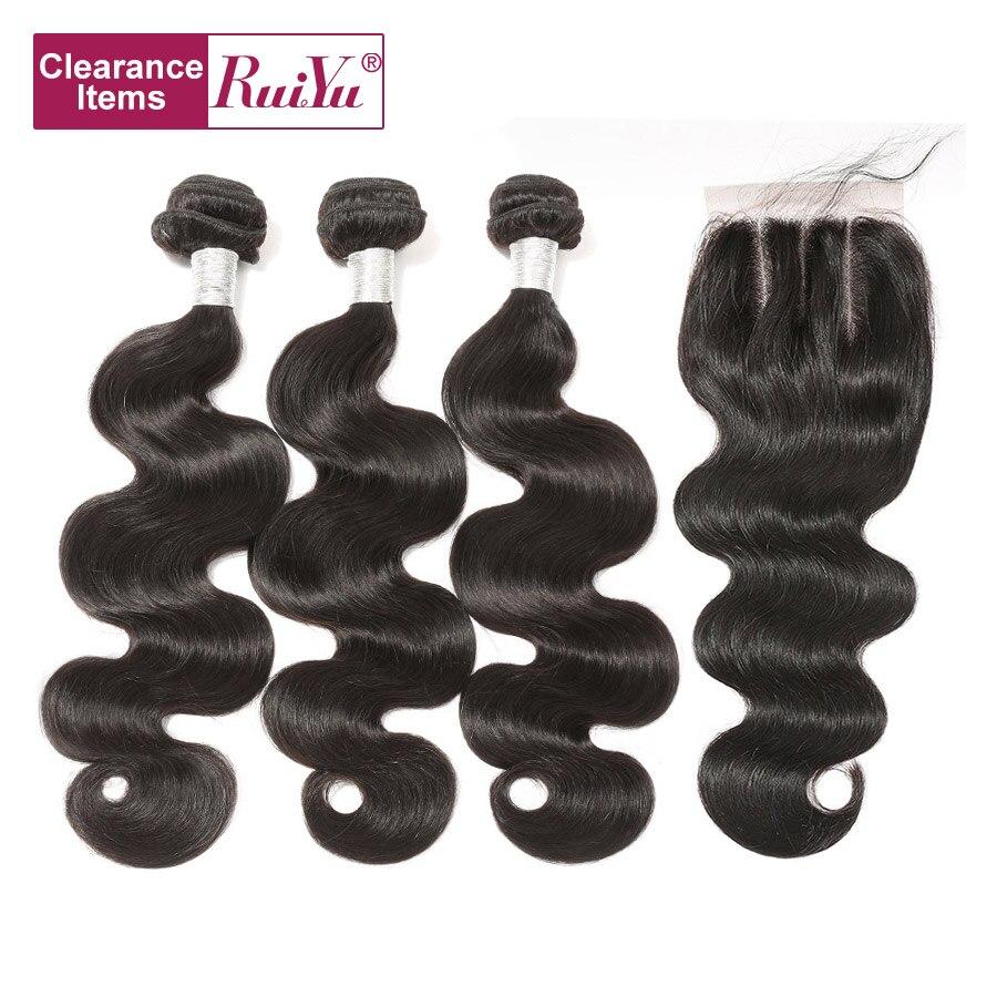 Brazilian Body Wave Bundles With Closure Human Hair Bundles With Closure 3 Bundles With Closure 5x5 Inch 8-28 Inch RUIYU Hair