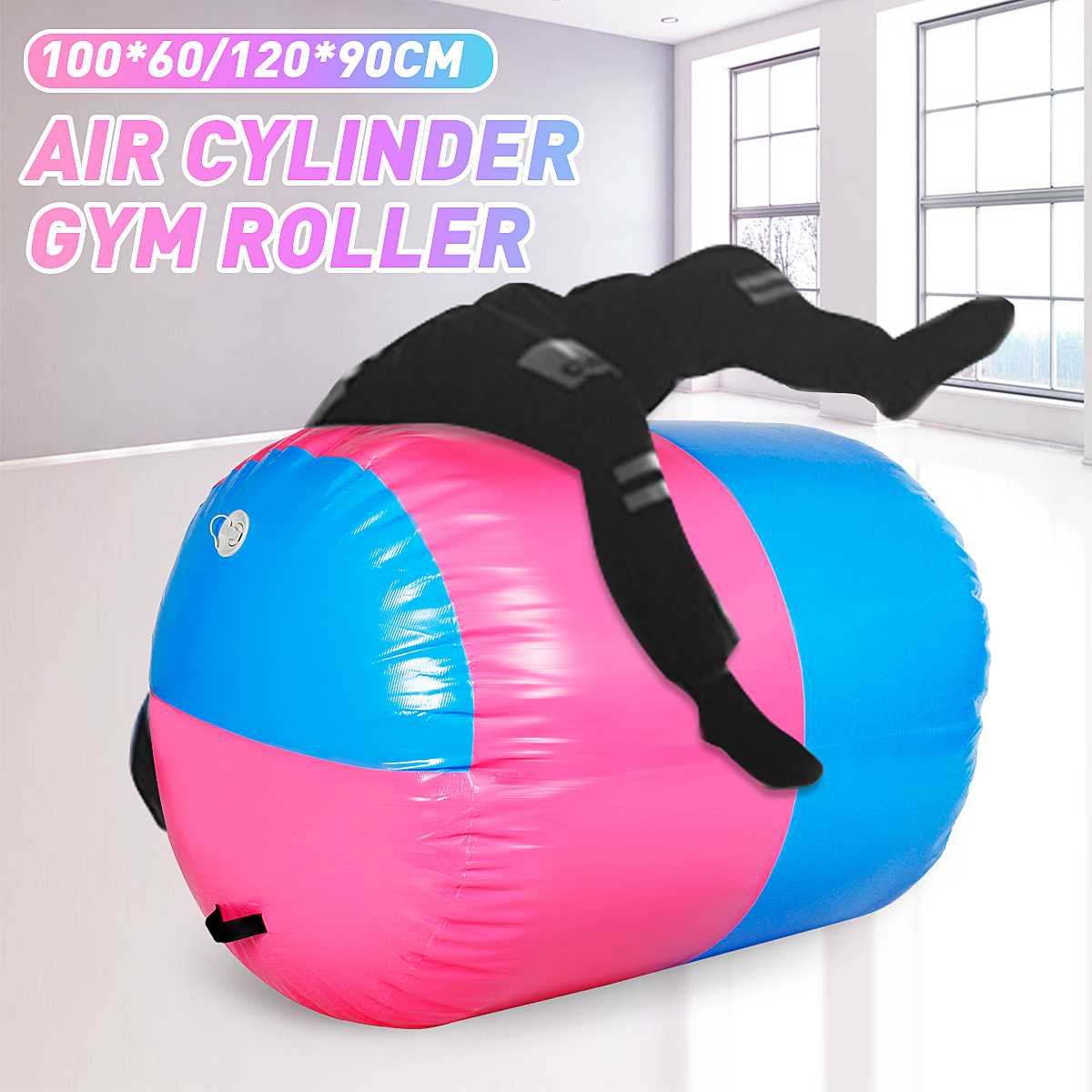120x90cm Inflatable Airtrack Air Mat Home Roller Small Airtrack Gymnastics Mat Cylinder Gym Training Sport Fitness Air Barrel